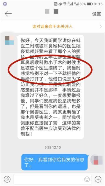 356bet老虎机 职业哥游戏ID由来第一篇:k神、手枪王子dennis等家族姓名篇!