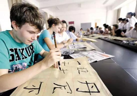 俄罗斯将汉语纳入高考