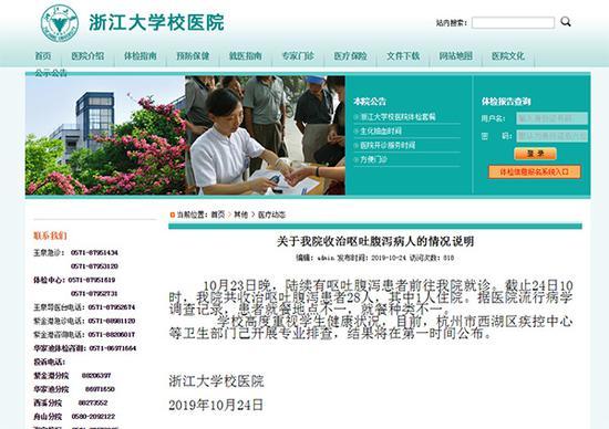 新锦海现场投注-美媒:中国投资者抢滩巴哈马 数十亿美元建设基础设施