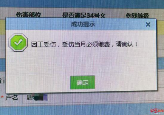 """3u娱乐怎么样开户-""""中纪委笔杆子""""习骅,职务有变化"""