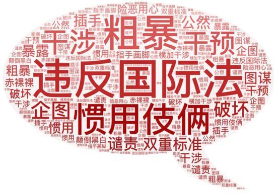 """365球探足球比分_江阴:总投资680亿元!91个优质项目""""落地归根"""""""
