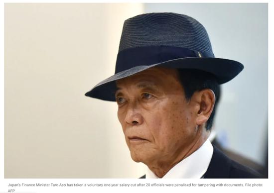 这10人中,或将诞生日本新首相!
