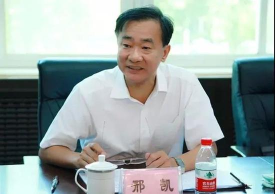 沈阳市委原副书记邢凯,受贿细节公开图片