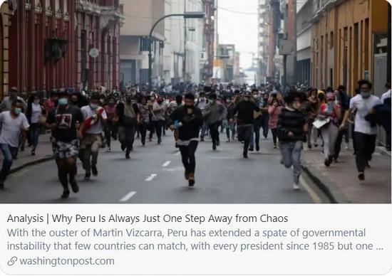 一周换了3个总统,秘鲁到底怎么了?