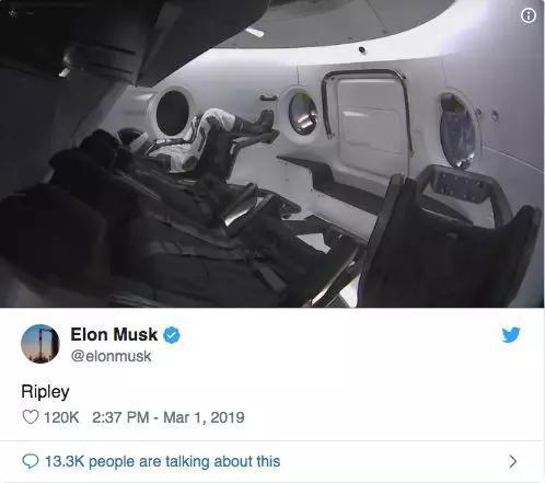 "Space X公司CEO马斯克在推特上展示了""龙""飞船上的机械假人"