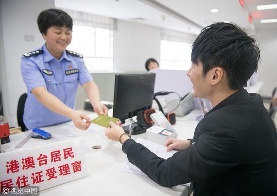 重庆时时彩高手人工计划