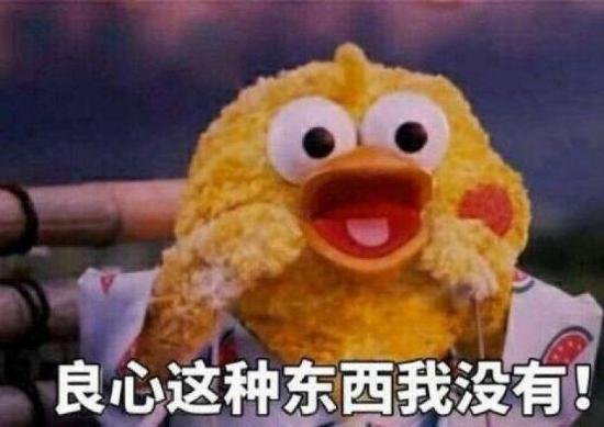 太阳集团娱乐网址坛论_王重明双色球19119期:合买14 2大复式,龙头重防09