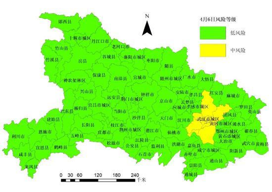 蓝冠官网:降降武汉中风险市蓝冠官网区仅剩1个图片