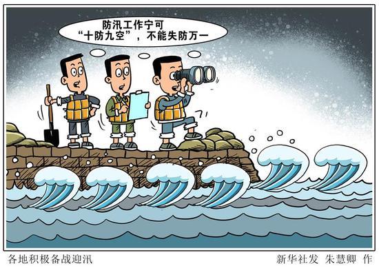 http://www.store4car.com/zhengwu/2256506.html