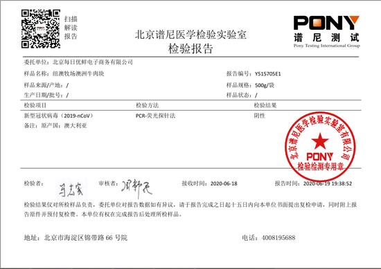 杏悦娱乐:全有保障外卖电杏悦娱乐商员图片