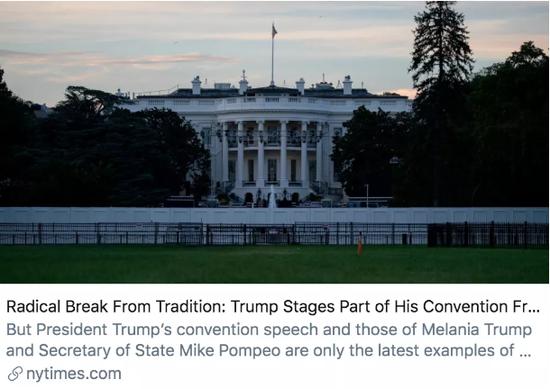 彻底打破传统:特朗普将在白宫举行共和党全国代表大会的部分议程。/《纽约时报》报道截图