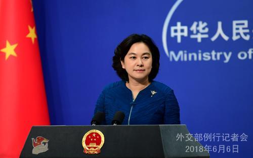 问:伊朗核问题全面协议是否会在即将举行的上海合作组织峰会上进行讨论?
