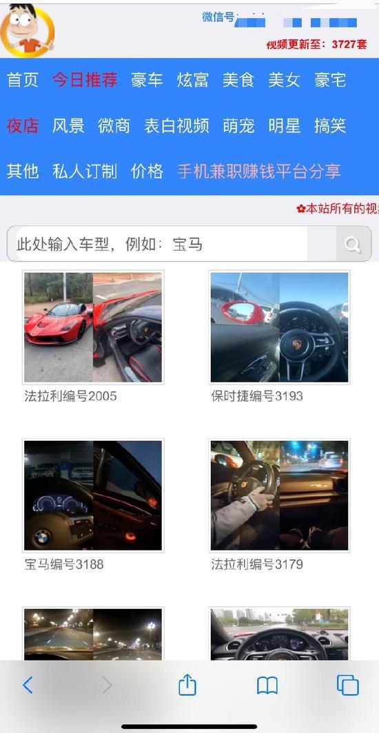 上海名媛群背后:网售高端消费场所拍照服务,可包装富人形象图片