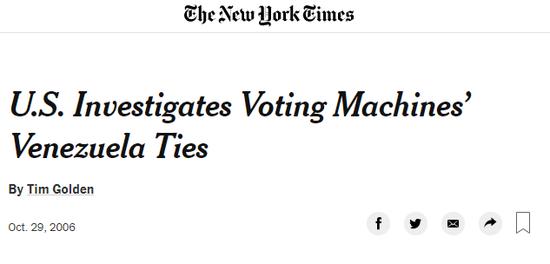 (图为2006年《纽约时报》质疑Smartmatic与委内瑞拉的关联)