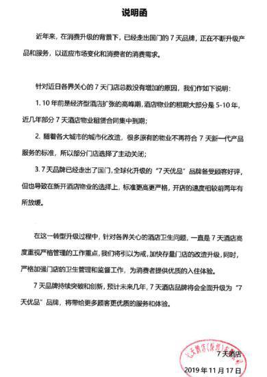 「pj7葡京」春节为和当兵的儿子团聚,母亲抱着孙子坐船上岛一路吐了好几次