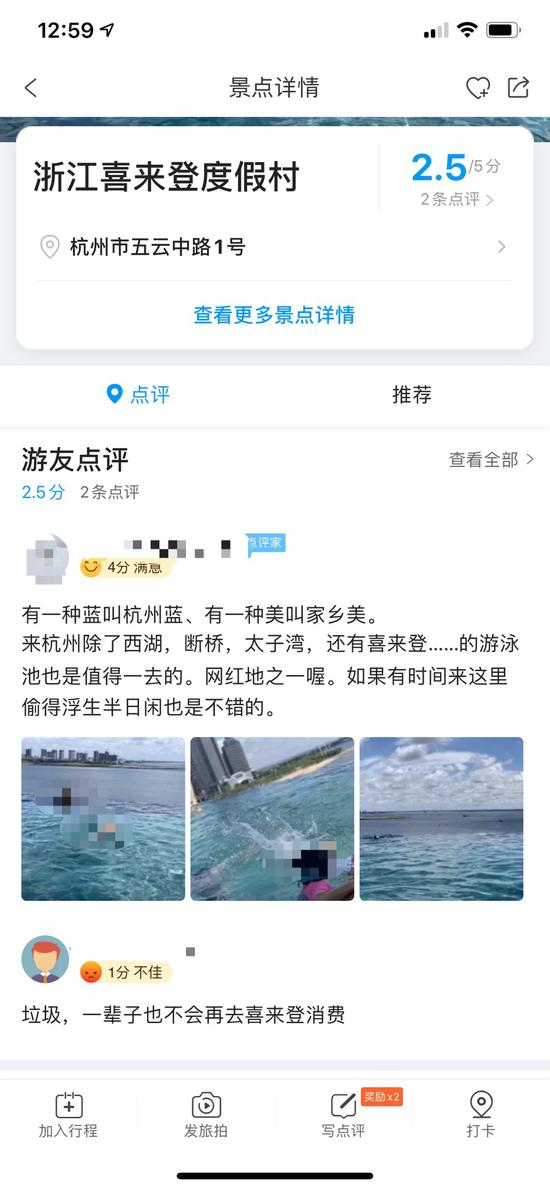 注册送现金的app|中国电信柯瑞文:网络信息安全是5G建设的核心要素