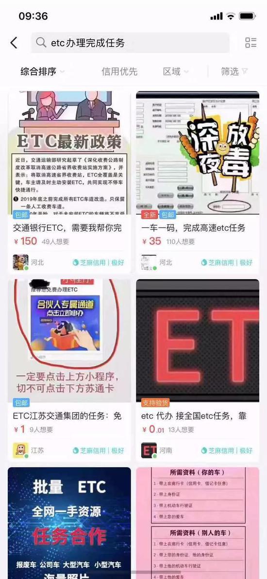 峰鸟娱乐官网下载棋牌|潮汕俗语:臭仔赢过厝边