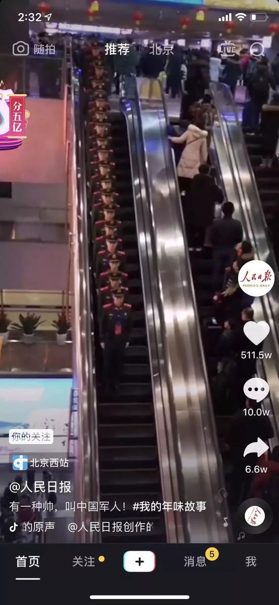 「乐赢现金开户」放纵野心 挑战不凡 佳通再征青海湖越野精英赛