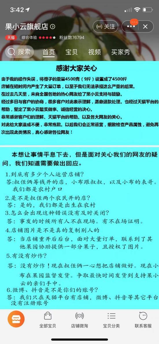 微信娱乐平台送钱|马来西亚父母带孩子冒雨巡羊圈 惨遭雷劈致3死1伤