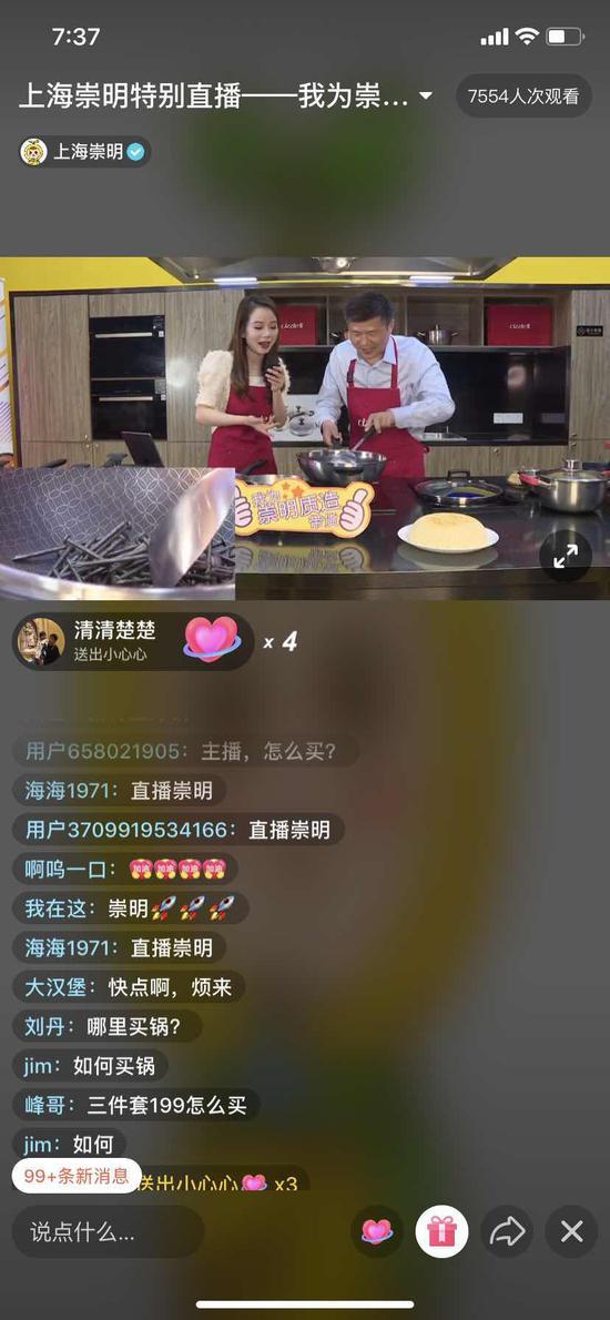 上海崇明副区长直播下厨:炒鸡蛋,卖出千余套锅具图片