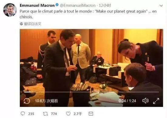 """1月8日是马克龙访华首日,他在西安发表演讲,用中文说了句""""让地球再次伟大""""。"""