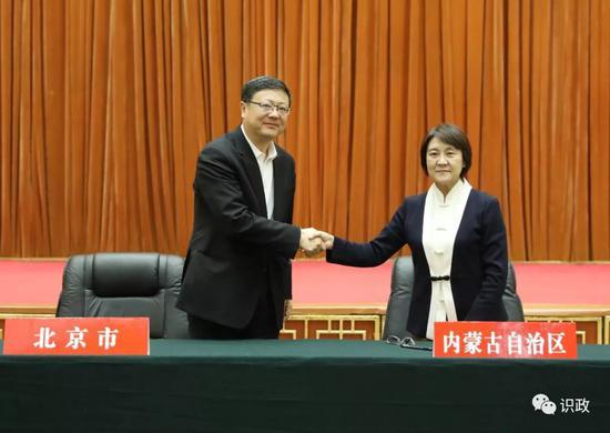 与内蒙古签署全面深化扶贫协作三年行动框架协议