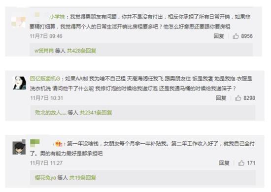 ag亚游怎么下载不了-山东省应急厅通报:泰安一企业负责人考核不及格
