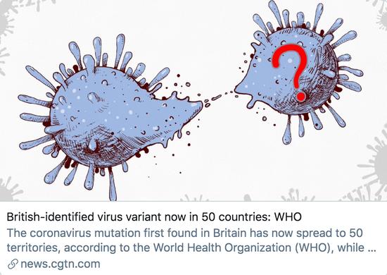 全球新冠确诊病例逼近1亿