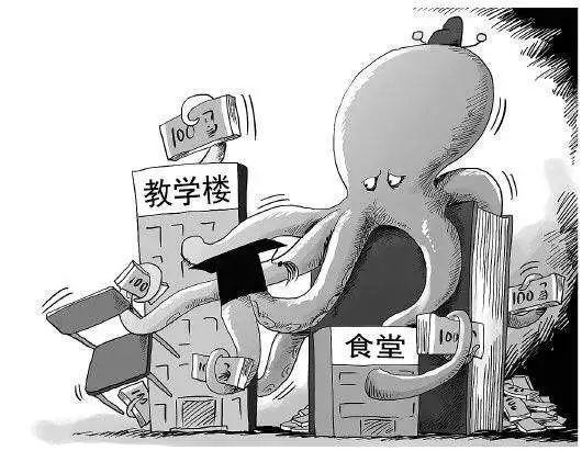 """美高梅国际娱乐网-臻迪集团郑卫锋:总书记为民营企业注入""""强心剂"""""""