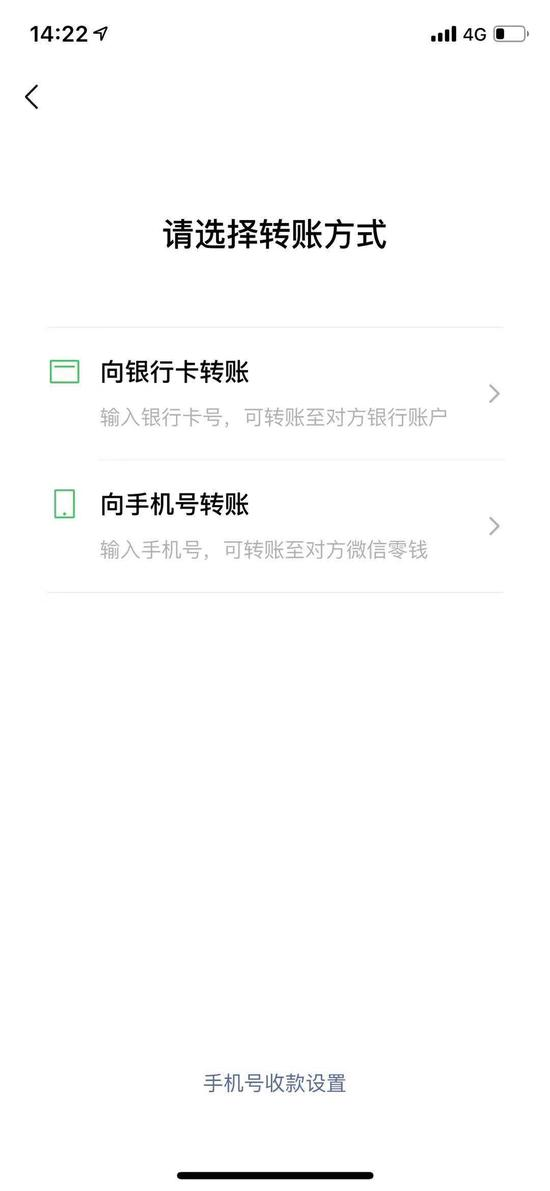 澳门银河娱乐中心app|三安光电董事阚宏柱辞职