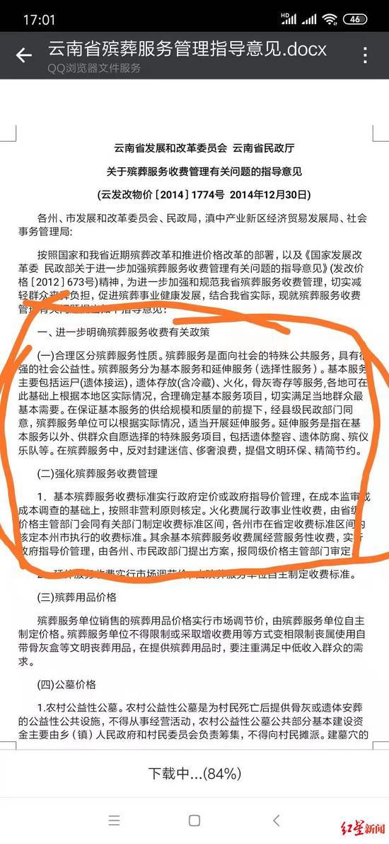 "tt充值平台业界最强 深圳市深汕特别合作区""飞地""起飞 为区域协调发展探新路立标杆"