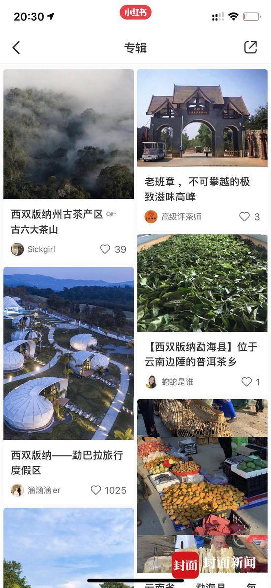 南京失联女大学生被男友伙同他人杀害,死者父亲:是在社会上认识的