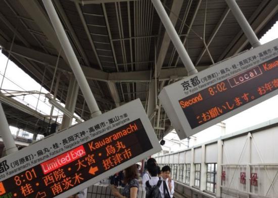 日本地震现场图