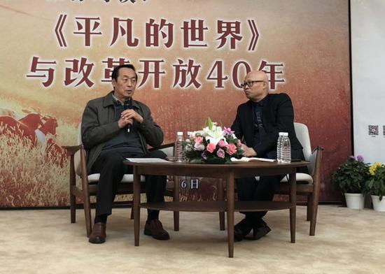 白烨(左)和张柠