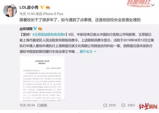 69969,com - 服了:美军承认苏57歼20硬件成果!无法拉开与中国武器差距怎么办