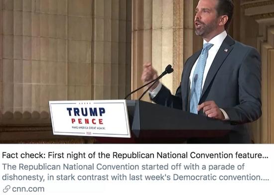 事实核查:共和党全国代表大会第一个晚上的演讲很不诚实。/CNN报道截图