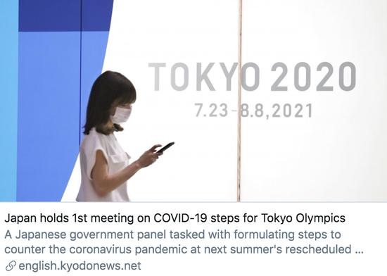 日本为应对东京奥运会召开第一次新冠肺炎会议。/共同社报道截图