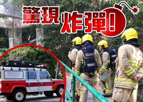 大潭郊游径山坡出现疑似炸弹物体。(图:港媒)