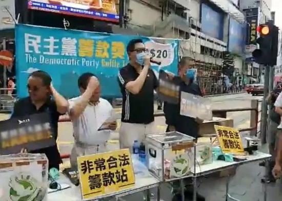 在街边的反对派议员及黎智英(右一)(图源:网络)