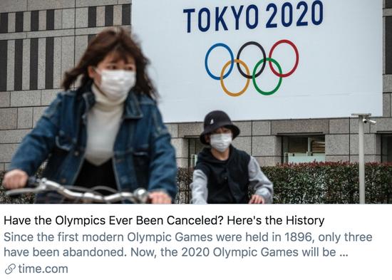 奥运会被取消过吗?/《时代周刊》报道截图