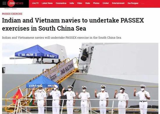 印度跑到南海与越南军演,呵呵……