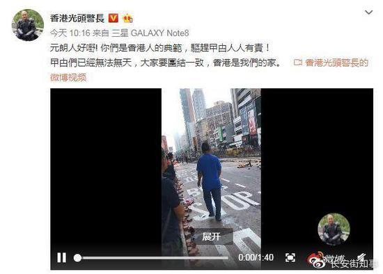 """天铭国际娱乐客服电话_央视""""耕战""""分离 农业农村频道或将8月1日开播"""