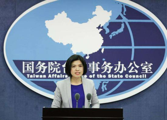 吴成典就任新党主席 国台办发言人表态图片