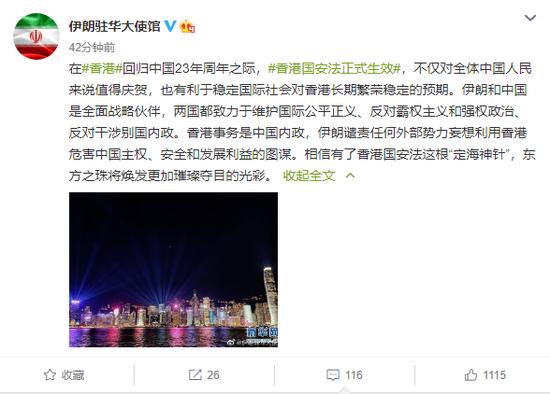 馆摩天平台香港国安法生效东,摩天平台图片