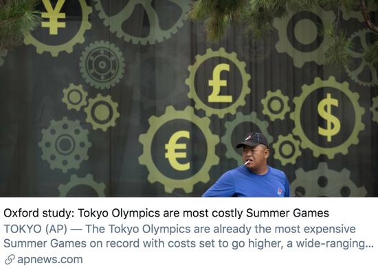 牛津大学的研究显示,东京奥运会是历史上最贵的夏季运动会。/美联社报道截图