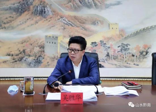 吴胜华、李睿,同时被任命为贵州副省长图片