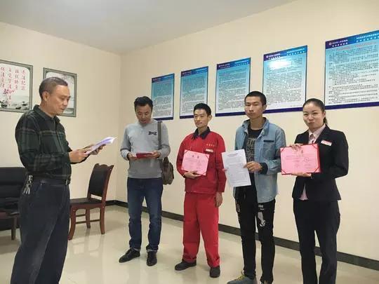 资阳安岳检察院聘请志愿者帮教高危未成年人。