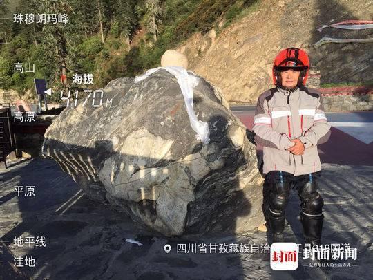 69岁老人骑摩托车旅行 9个月环游大半个中国(图)那村那人那傻瓜番外