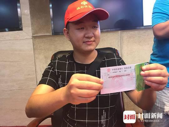 合买团的核心成员小袁拿着兑好的支票,喜悦洋溢在脸上。