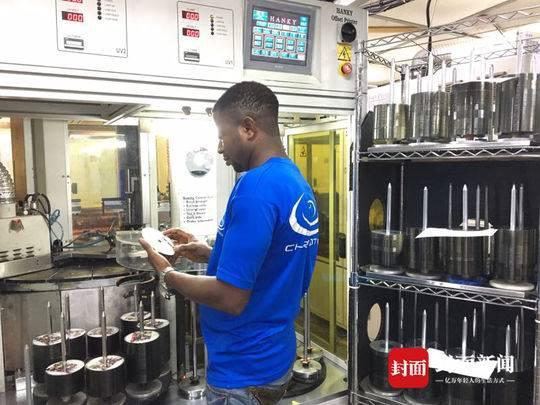 卢婷婷所在的企业雇佣了150名尼日利亚本地员工